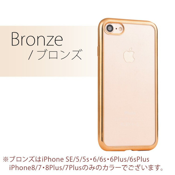 iPhone12 ケース iPhone12 mini 12 Pro Max iPhone SE 第2世代 SE2 2020 iPhone11 Pro Max クリア iPhone8 XR XS  X SE 第1世代 TPU スマホ|mobilebatteryampere|25