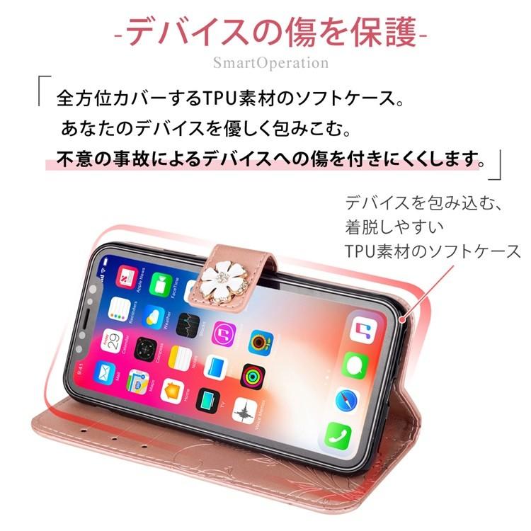 """""""iPhonexsmaxケース"""""""