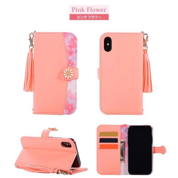iPhone XR ケース 携帯 スマホ ケース カバー 手帳型 ストラップ 2点セット iPhone XS Max ケース iPhone8 7 Plus X おしゃれ 韓国 アイホンケース|mobilebatteryampere|20