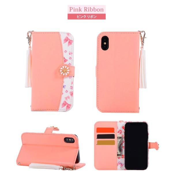 iPhone XR ケース 携帯 スマホ ケース カバー 手帳型 ストラップ 2点セット iPhone XS Max ケース iPhone8 7 Plus X おしゃれ 韓国 アイホンケース|mobilebatteryampere|22