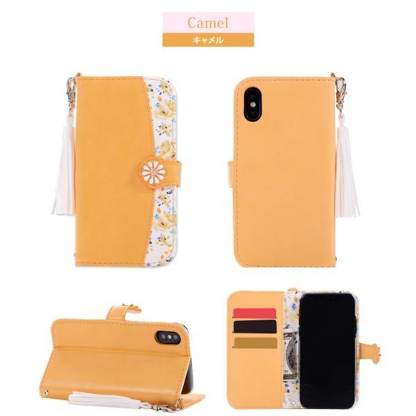 iPhone XR ケース 携帯 スマホ ケース カバー 手帳型 ストラップ 2点セット iPhone XS Max ケース iPhone8 7 Plus X おしゃれ 韓国 アイホンケース|mobilebatteryampere|23