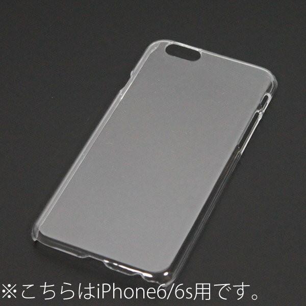iPhone11 ケース iPhone11 Pro ケース スマホ ケース 携帯 カバー iPhone8plus 7 6s XR XS Max X 5S ハード 薄い 軽量 耐衝撃 クリア mobilebatteryampere 22
