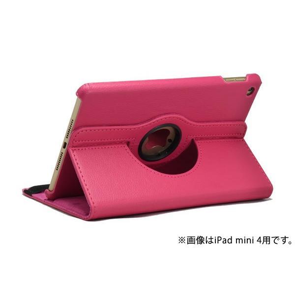 iPad Air 2019 ケース カバー iPad Pro 10.5 インチ 2018 2017 Air2 mini5 mini4  第6世代 レザー 液晶保護フィルム+タッチペン3点セット|mobilebatteryampere|23