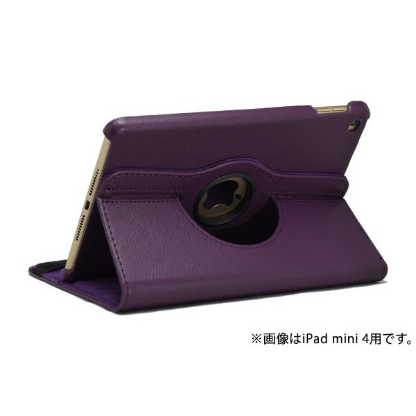 iPad Air 2019 ケース カバー iPad Pro 10.5 インチ 2018 2017 Air2 mini5 mini4  第6世代 レザー 液晶保護フィルム+タッチペン3点セット|mobilebatteryampere|25