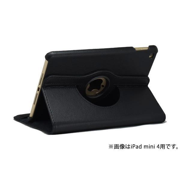 iPad Air 2019 ケース カバー iPad Pro 10.5 インチ 2018 2017 Air2 mini5 mini4  第6世代 レザー 液晶保護フィルム+タッチペン3点セット|mobilebatteryampere|30