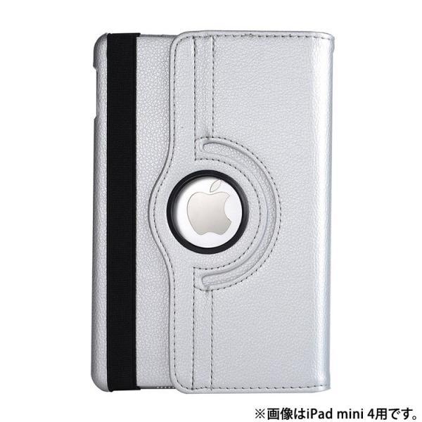 iPad Air 2019 ケース カバー iPad Pro 10.5 インチ 2018 2017 Air2 mini5 mini4  第6世代 レザー 液晶保護フィルム+タッチペン3点セット|mobilebatteryampere|34