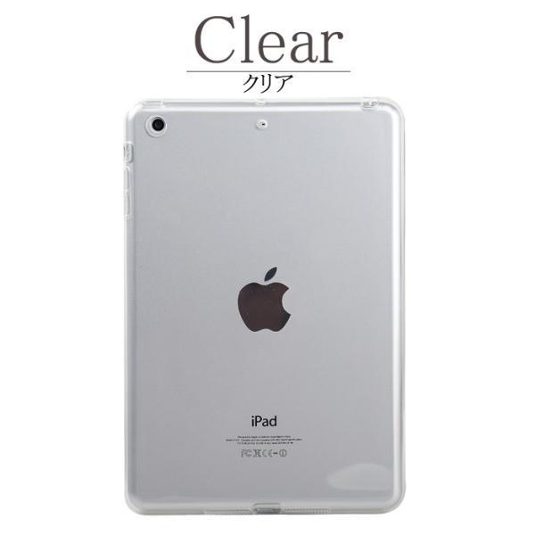 iPad Air 2019 ケース iPad Pro 11 10.5 9.7 カバー 2018 2017 mini4 Air 2 mini2 第6世代 軽量 スリム タブレットカバー クリア|mobilebatteryampere|29