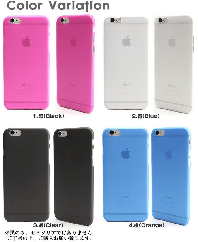 5e332fd52d iPhone8 iPhone7 iPhone6 iPhone6s アイフォン6 クリアケース クリア ケース カバー 保護 最薄 薄型 うすい マット  ハードケース 無地 透明 シンプル 半透明 アイホン6 ...