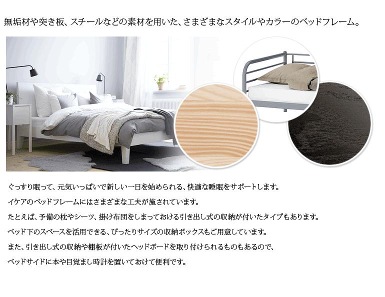 bed,ベッド