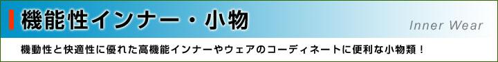 inner_banner2.jpg