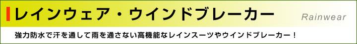 rain_banner3.jpg