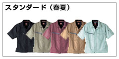 standard_harunatsu.jpg