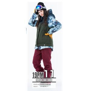 スノーボードウェア レディース スキーウェア スノボウェア 上下セット ジャケット パンツ SECRET GARDEN PLAYMORE 2018-2019 新作|mocomocotown|24