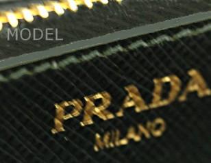 プラダ 財布 レディース 長財布 ラウンドファスナー サフィアーノ 1ML506 アウトレット 商品コード PRADA-OUTLET-048 商品画像 4