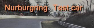 ニュルブルクリンク,nurburgring