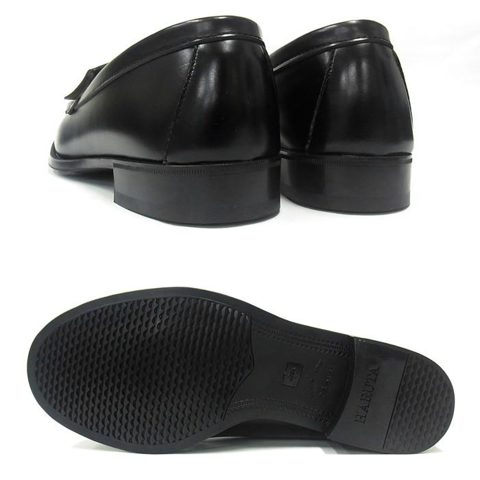 HARUTAハルタローファー学生靴