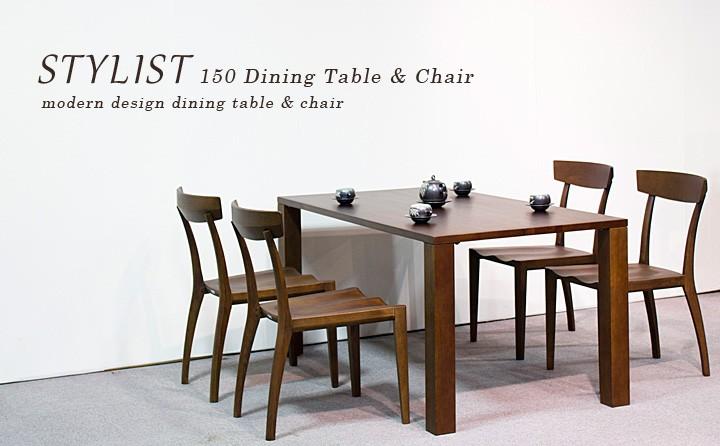 イメージ画像:ダイニングテーブル【スタイリスト 150】5点セット/天然木食卓テーブル