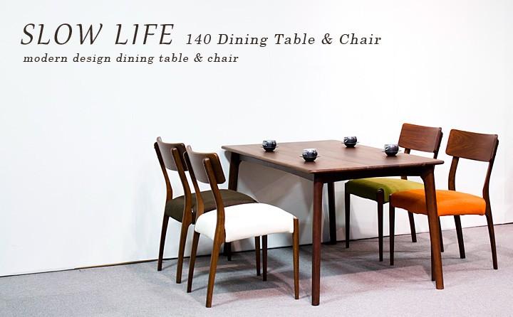 イメージ画像:ウォールナットダイニングテーブル【スローライフ 1400 長方】5点セット/天然木食卓テーブル