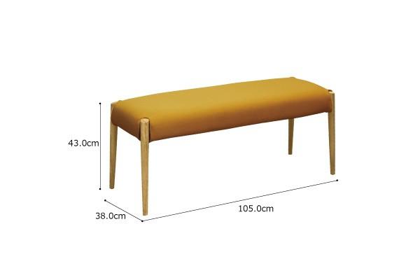 画像size:クローバーダイニングベンチ/天然木ベンチチェア 1050