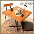カフェテーブルのみ
