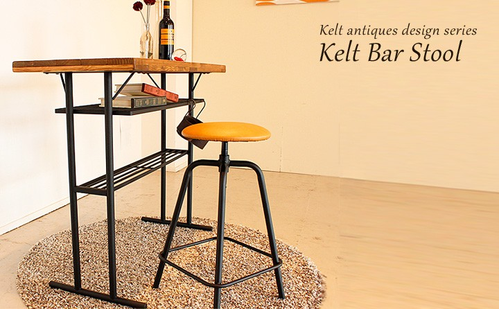 イメージ画像:バースツール ケルト kelt 古材家具 アイアン家具 カウンターチェア デスクチェア