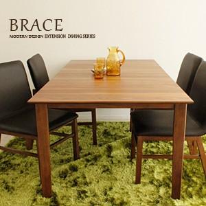 ブレイス 伸長式ダイニング テーブル(テーブルのみ)