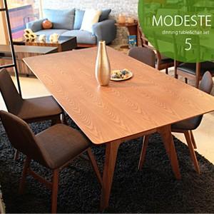 モデスト ダイニングテーブル 180 5点セット