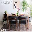 ARK 130 テーブル