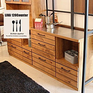 LINA(リナ) 120 カウンター