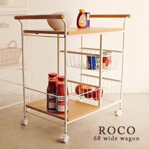 ROCO 68 ワイドワゴン