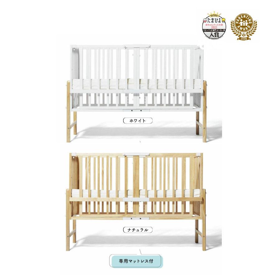 ベビーベッド そいねーる+ ムーブ 専用敷きマット付き yamatoya