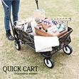 クイックカート QUICK CART