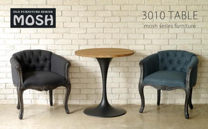 イメージ画像:ハイテーブル カフェテーブル リビングテーブル 円形テーブル 丸テーブル 丸脚 シンプル