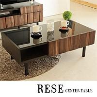 レセ センターテーブル