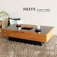 ネイツ センターテーブル