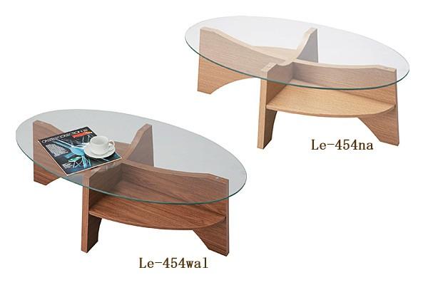 画像4:オーバルテーブル センターテーブル LE-454