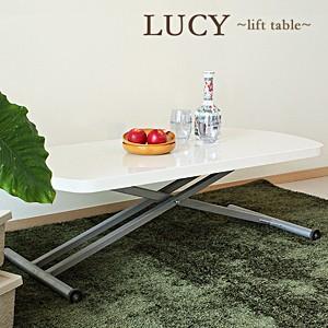 ルーシー 昇降テーブル WH