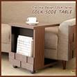 コルクサイドテーブル