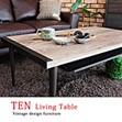 TEN 105 リビングテーブル