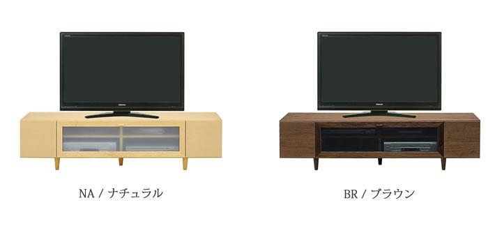 Quredo(クレド)160TVボード カラー