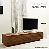 NOTE(ノート)160 テレビボード