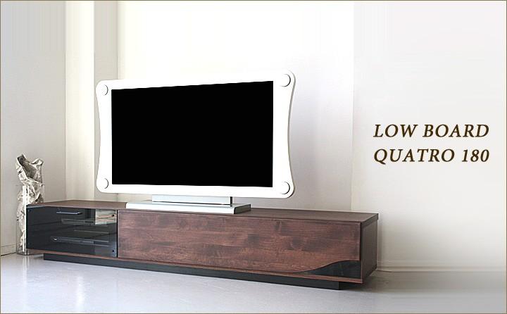 イメージ画像:クアトロ 180 ローボード 収納棚 テレビ台 QUATRO 180 LOWBOARD
