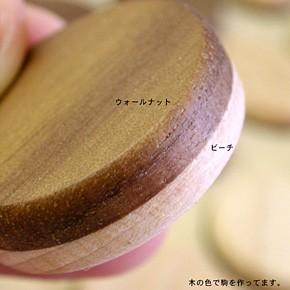 画像7:積み木 34P 木のおもちゃ 手作りおもちゃ
