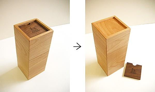 画像2:オン・ザ・ブロック 木製 (名前入れ1ヵ所込) 手作りおもちゃ