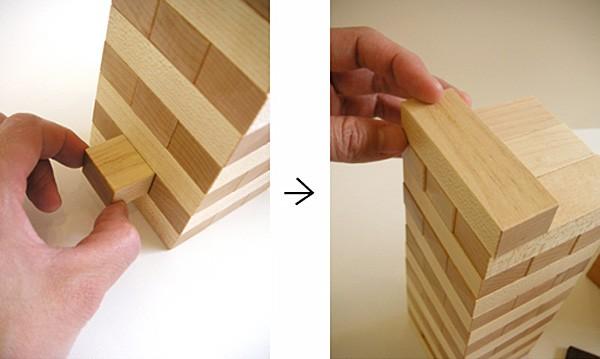 画像4:オン・ザ・ブロック 木製 (名前入れ1ヵ所込) 手作りおもちゃ