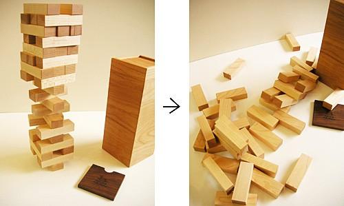 画像5:オン・ザ・ブロック 木製 (名前入れ1ヵ所込) 手作りおもちゃ