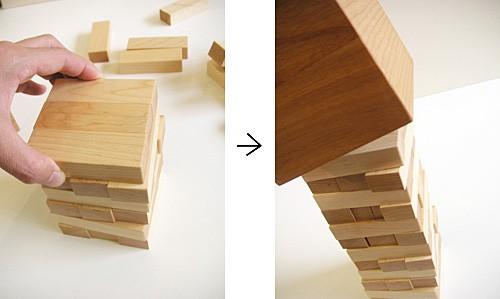 画像6:オン・ザ・ブロック 木製 (名前入れ1ヵ所込) 手作りおもちゃ