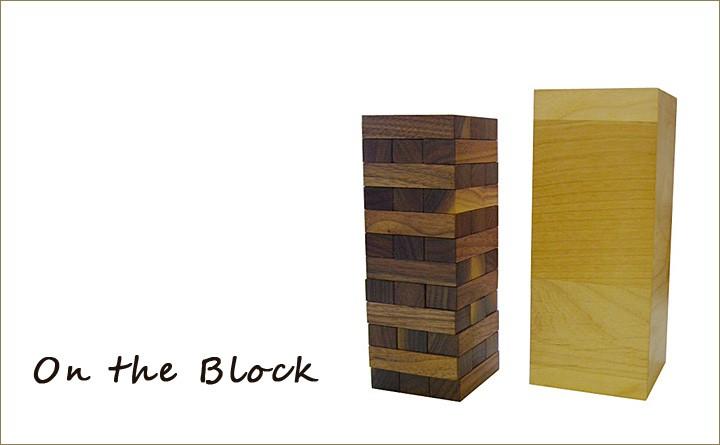 イメージ画像:オン・ザ・ブロック 木製 (名前入れ1ヵ所込) 手作りおもちゃ