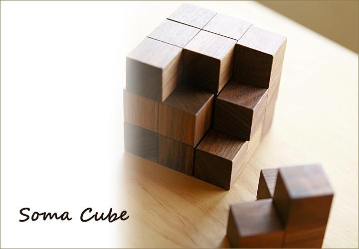 イメージ画像:ソーマキューブ 木製 手作りおもちゃ 手作りおもちゃ