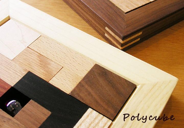 イメージ画像:ポリキューブパズル12P 木製 手作りおもちゃ 手作りおもちゃ